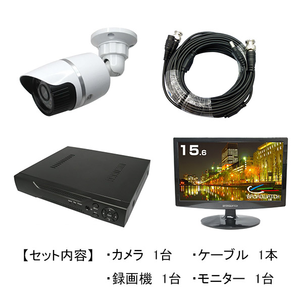 Broadwatch(ブロードウォッチ):屋外型赤外線130万画素カメラ1台16インチモニタ付録画機セット SEC-MS-1A-C36M-16R