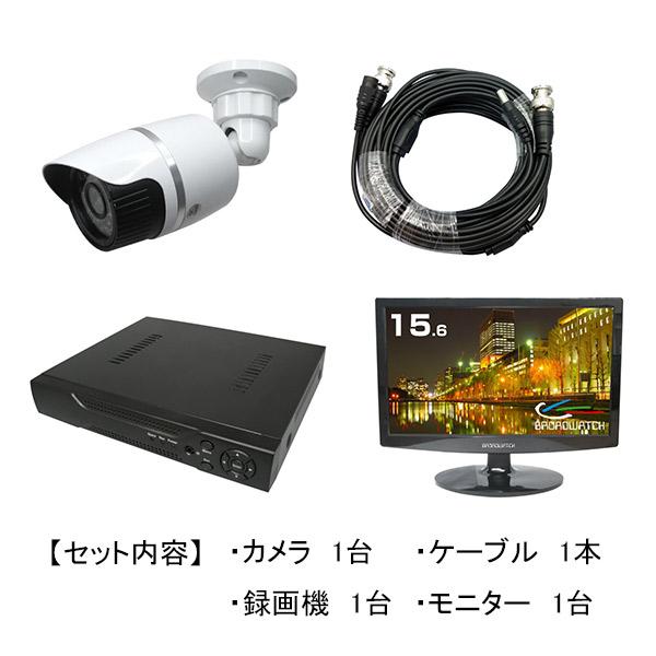 Broadwatch(ブロードウォッチ):屋外型赤外線200万画素カメラ1台16インチモニタ付録画機セット SEC-MS-1A-C36P-16R