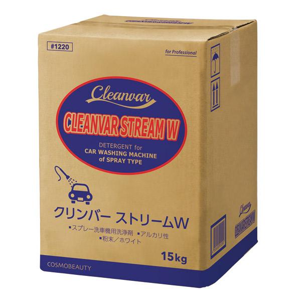 コスモビューティー:クリンバーストリームW15kg×5箱 1220