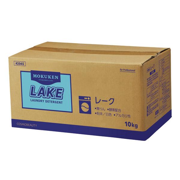 コスモビューティー:レークカラー10kg×10箱 2045