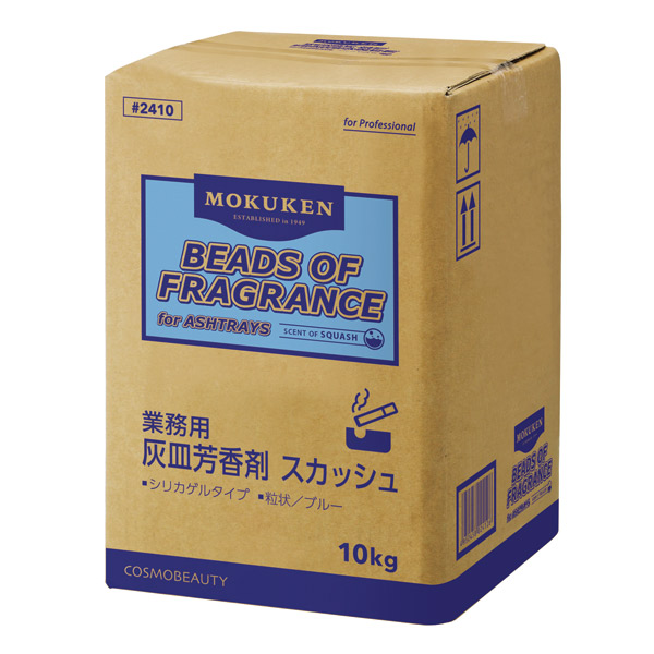 コスモビューティー:業務用灰皿芳香剤スカッシュ(箱)10kg×5箱 2410