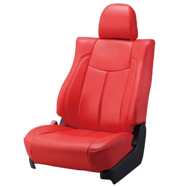 BELLEZZA ベレッツァ 車種専用 シートカバー 4580562960036 BELLEZZA(ベレッツァ):Axis アクシス シートカバー (レッド) BEAXS600R1