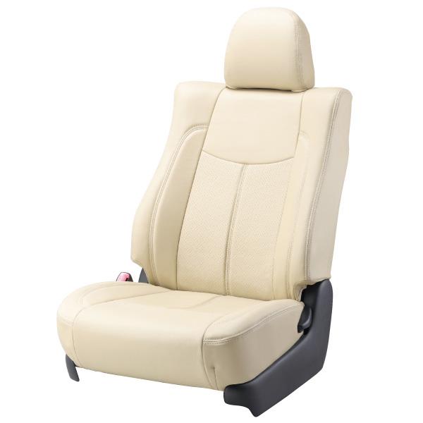 BELLEZZA ベレッツァ 車種専用 シートカバー 4580562988023 BELLEZZA(ベレッツァ):Axis アクシス シートカバー (ライトベージュ) BEAXT338LV3