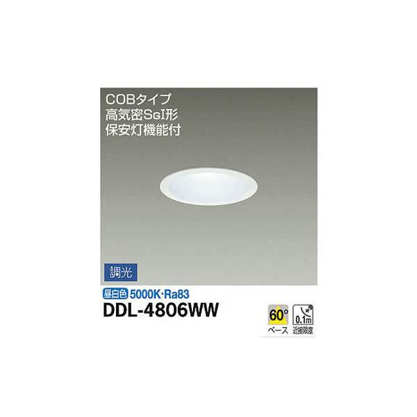 【代引不可】大光電機:ダウンライト(軒下兼用) DDL-4806WW