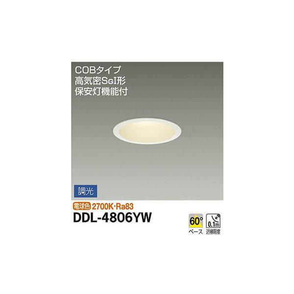 【代引不可】大光電機:ダウンライト(軒下兼用) DDL-4806YW