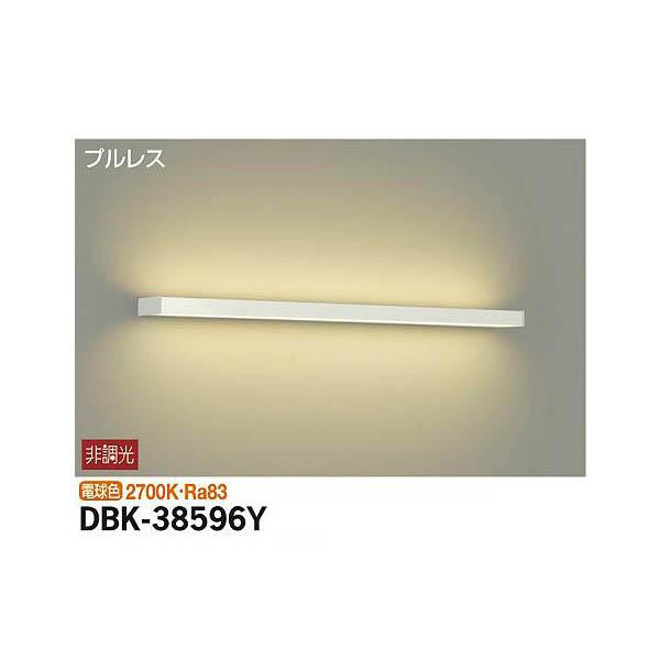 【代引不可】大光電機:ブラケット DBK-38596Y