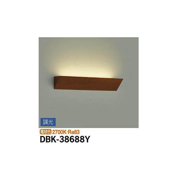 【代引不可】大光電機:ブラケット DBK-38688Y