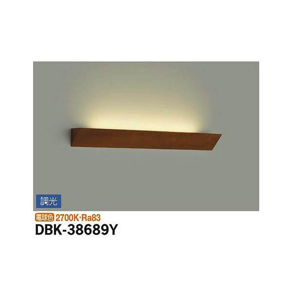 大光電機:ブラケット DBK-38689Y