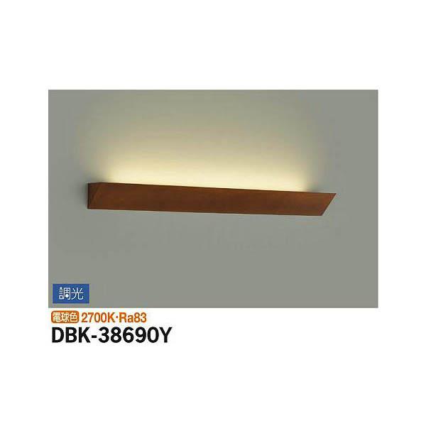【代引不可】大光電機:ブラケット DBK-38690Y