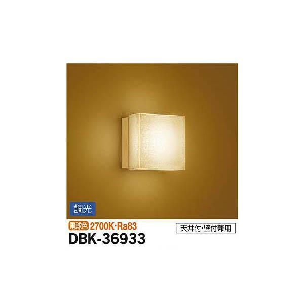 【代引不可】大光電機:和風ブラケット DBK-36933