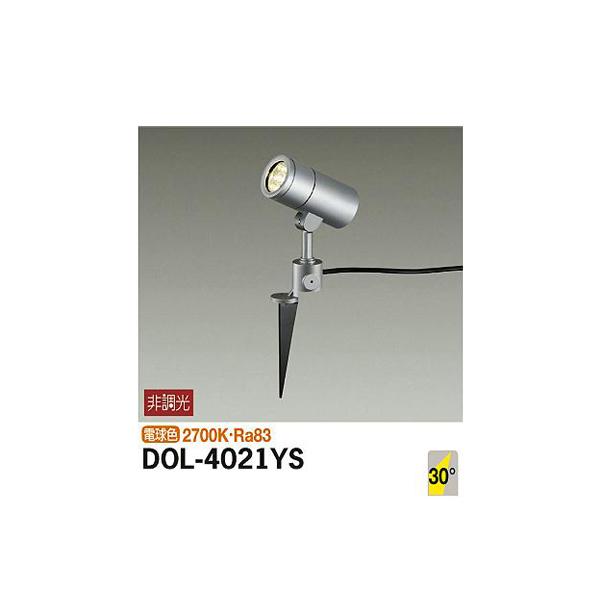 【代引不可】大光電機:アウトドアスポット DOL-4021YS, マンモス:96514c42 --- kdv.jp