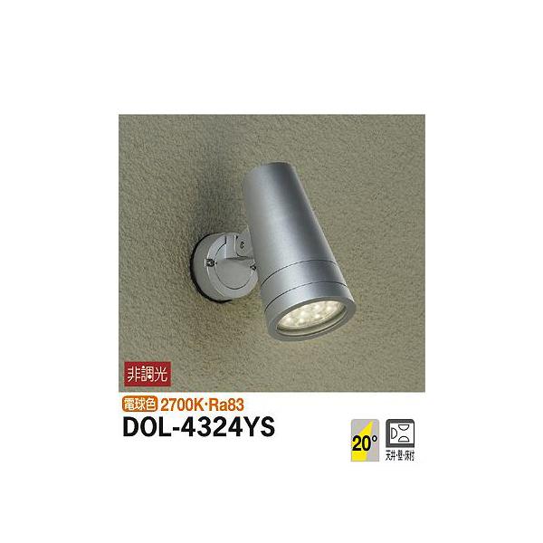 【代引不可】大光電機:アウトドアスポット DOL-4324YS