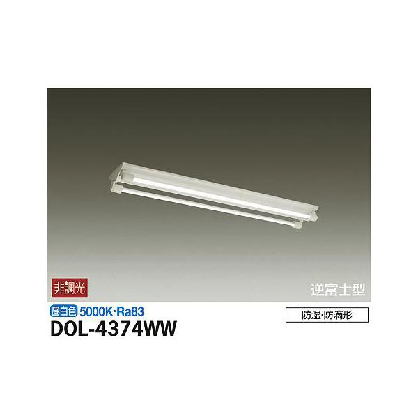 【代引不可】大光電機:軒下ベースライト DOL-4374WW