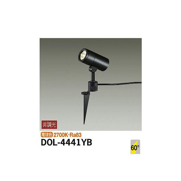 【代引不可】大光電機:アウトドアスポット DOL-4441YB