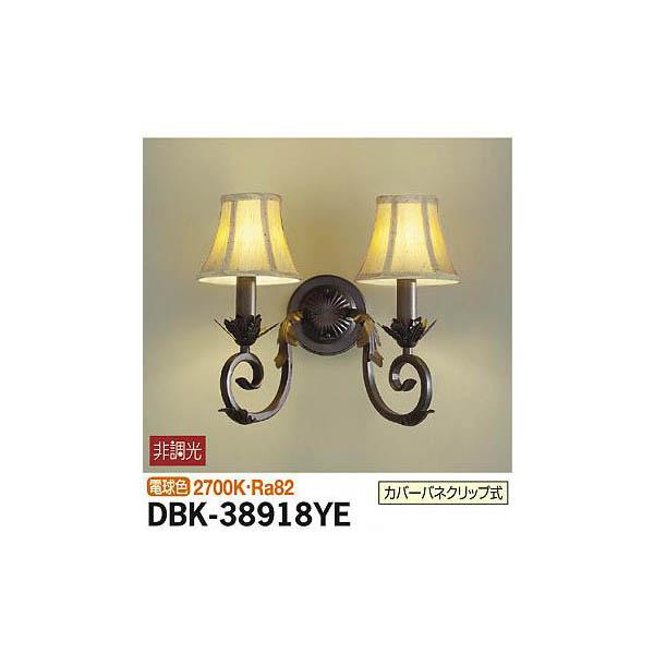 【代引不可】大光電機:ブラケット DBK-38918YE