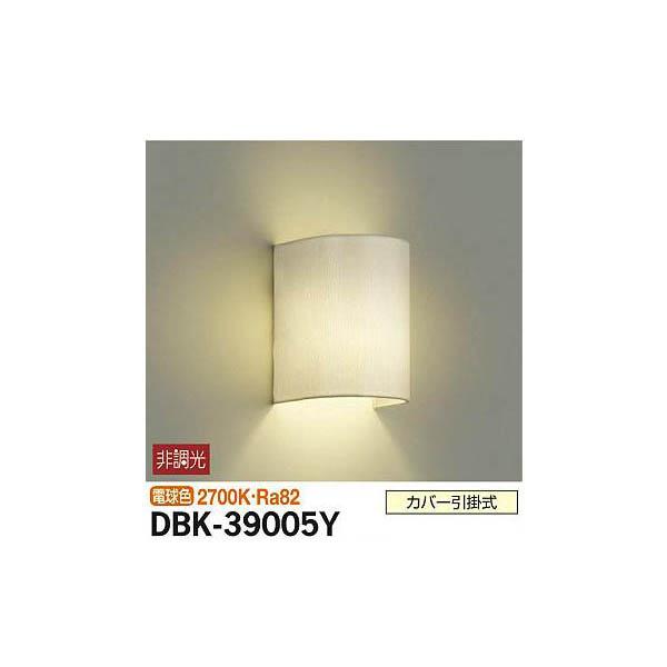 【代引不可】大光電機:ブラケット DBK-39005Y