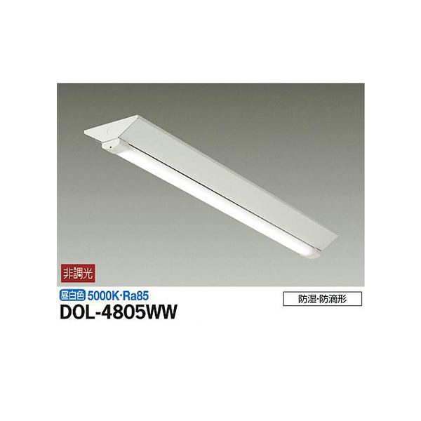 【代引不可】大光電機:軒下ベースライト DOL-4805WW