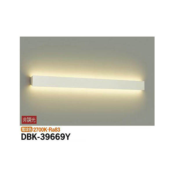 【代引不可】大光電機:ブラケット DBK-39669Y