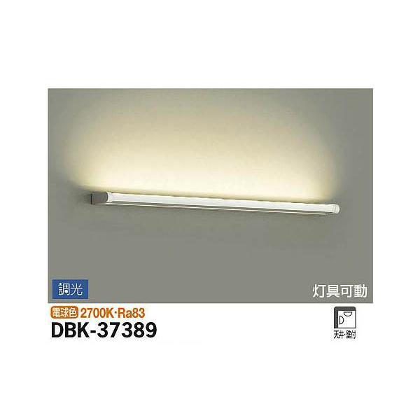 【代引不可】大光電機:ブラケット DBK-37389