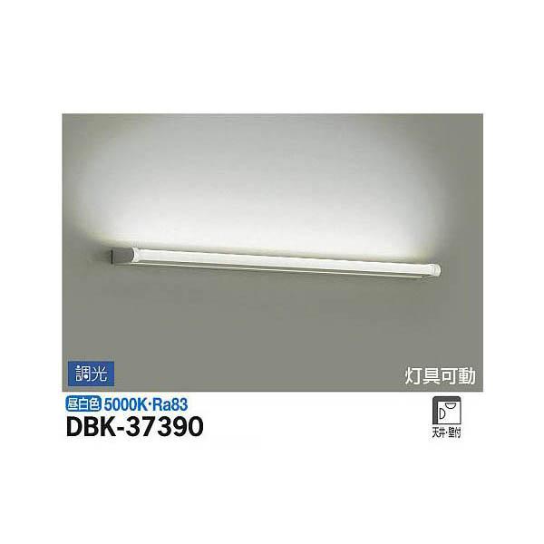 【代引不可】大光電機:ブラケット DBK-37390
