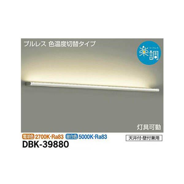 【代引不可】大光電機:ブラケット DBK-39880