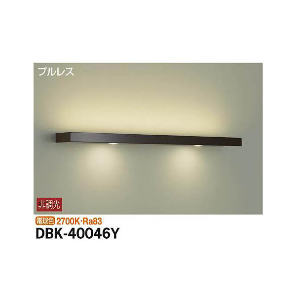 【代引不可】大光電機:ブラケット DBK-40046Y