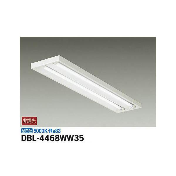 想像を超えての 【代引不可 DBL-4468WW35】大光電機:ベースライト DBL-4468WW35, オアシステック:b3c8864e --- canoncity.azurewebsites.net