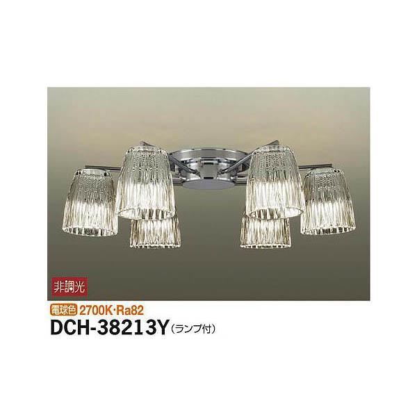 【代引不可】大光電機:シャンデリア DCH-38213Y