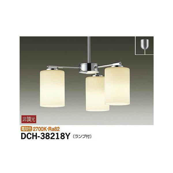 【代引不可】大光電機:シャンデリア DCH-38218Y