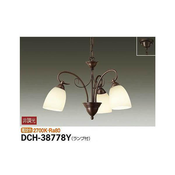 大光電機:シャンデリア DCH-38778Y