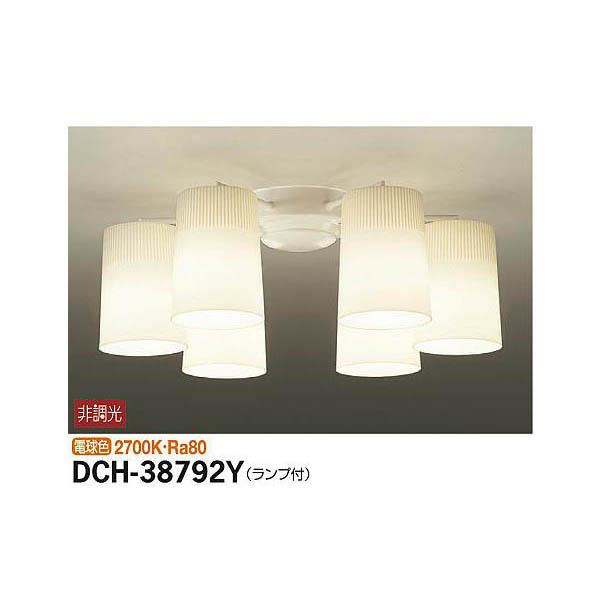 大光電機:シャンデリア 格安店 SALENEW大人気! DCH-38792Y