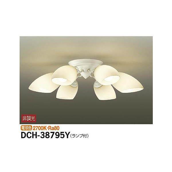 【代引不可】大光電機:シャンデリア DCH-38795Y