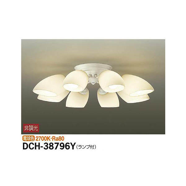 【代引不可】大光電機:シャンデリア DCH-38796Y