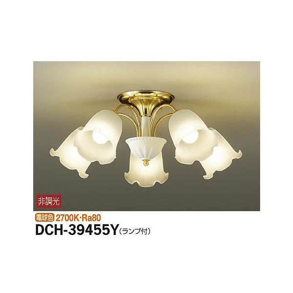 大光電機:シャンデリア 超人気 情熱セール DCH-39455Y