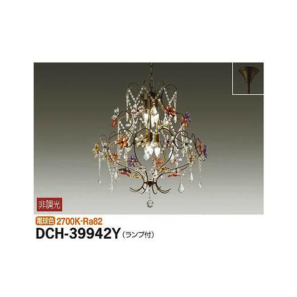 【代引不可】大光電機:シャンデリア DCH-39942Y