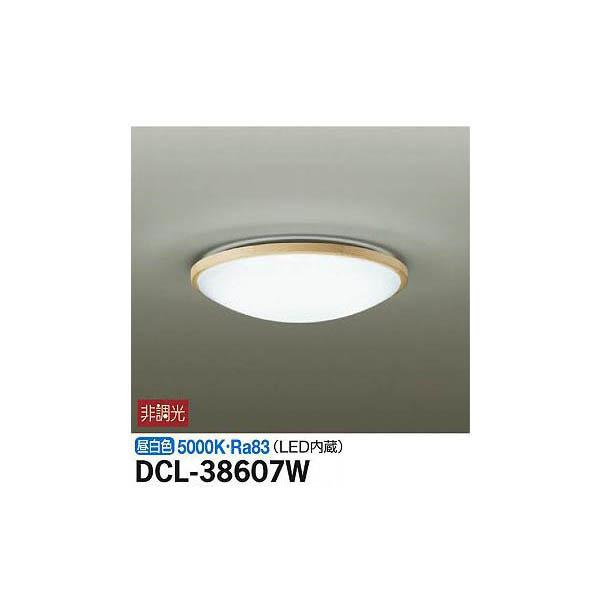 【代引不可】大光電機:小型シーリング DCL-38607W