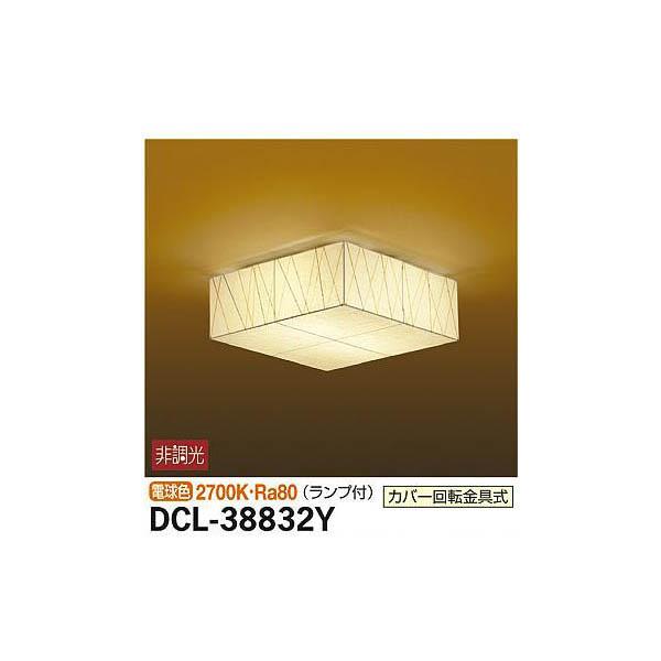 【代引不可】大光電機:和風小型シーリング DCL-38832Y