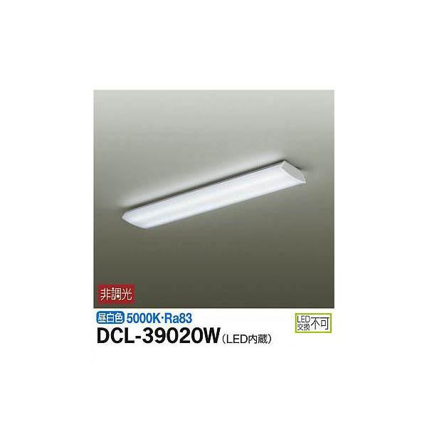 【代引不可】大光電機:シーリング DCL-39020W