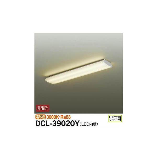 【代引不可】大光電機:シーリング DCL-39020Y