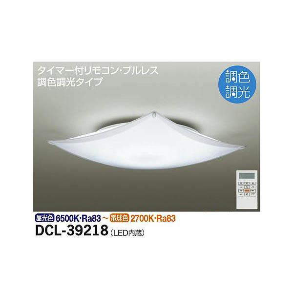 【代引不可】大光電機:調色シーリング DCL-39218