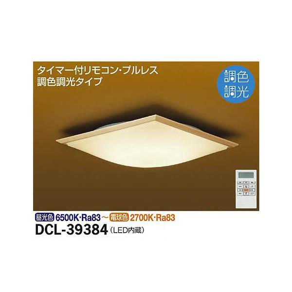 【代引不可】大光電機:和風調色シーリング DCL-39384