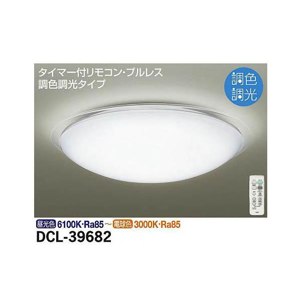 【代引不可】大光電機:調色シーリング DCL-39682