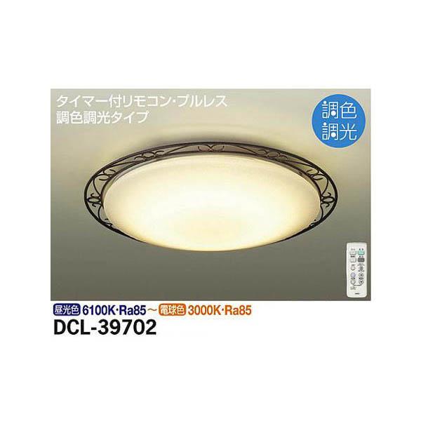 【代引不可】大光電機:調色シーリング DCL-39702