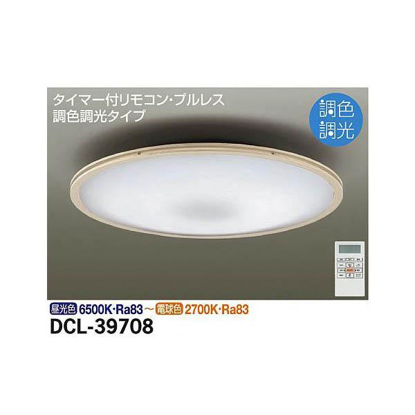 【後払い不可】【代引不可】大光電機:調色シーリング DCL-39708