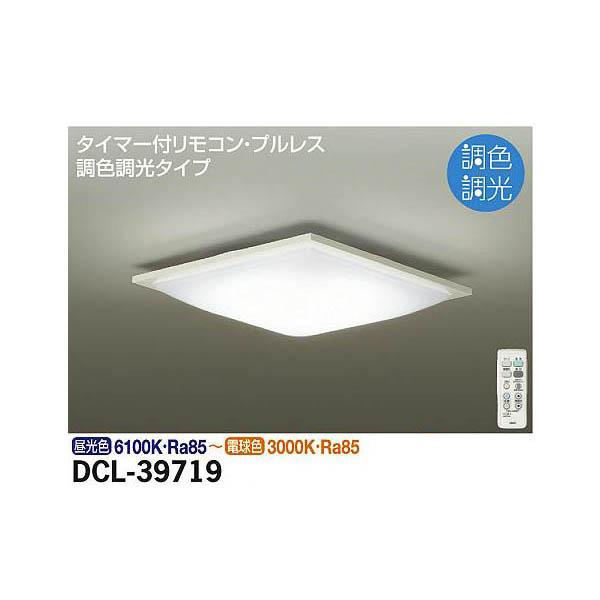 【代引不可】大光電機:調色シーリング DCL-39719
