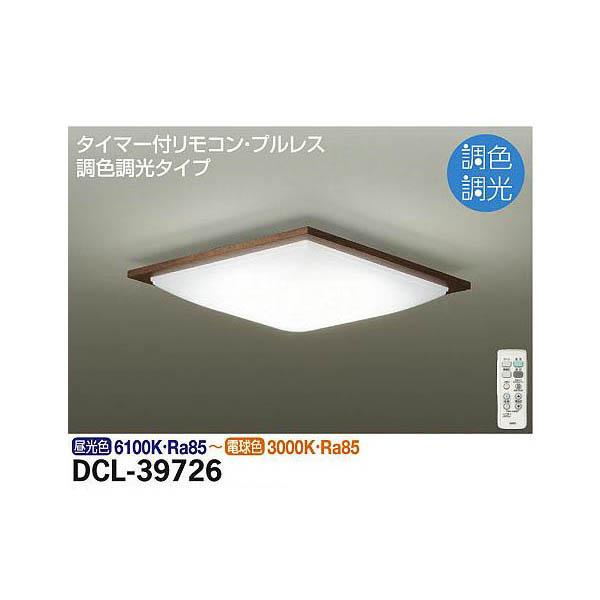【代引不可】大光電機:調色シーリング DCL-39726