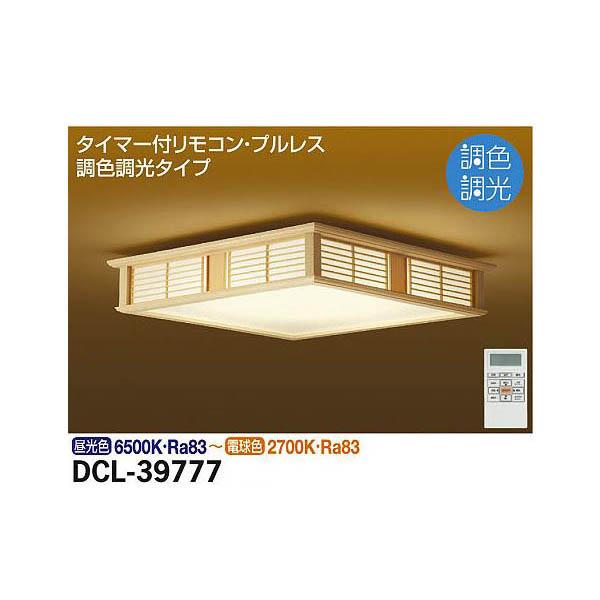 【代引不可】大光電機:和風調色シーリング DCL-39777