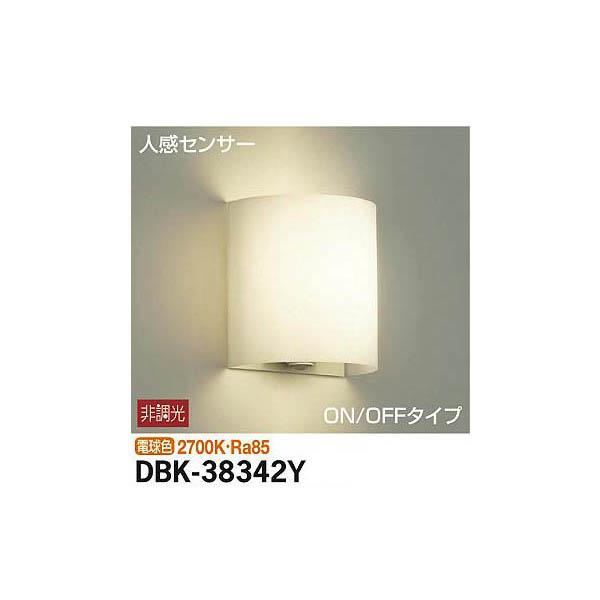 【代引不可】大光電機:人感センサー付ブラケット DBK-38342Y
