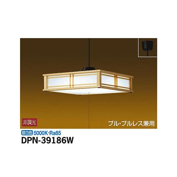 【代引不可】大光電機:和風ペンダント DPN-39186W