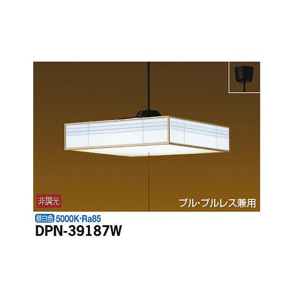 【代引不可】大光電機:和風ペンダント DPN-39187W